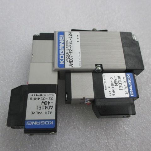 Yamaha eject shaft-KGR M7111 A04-NO 009
